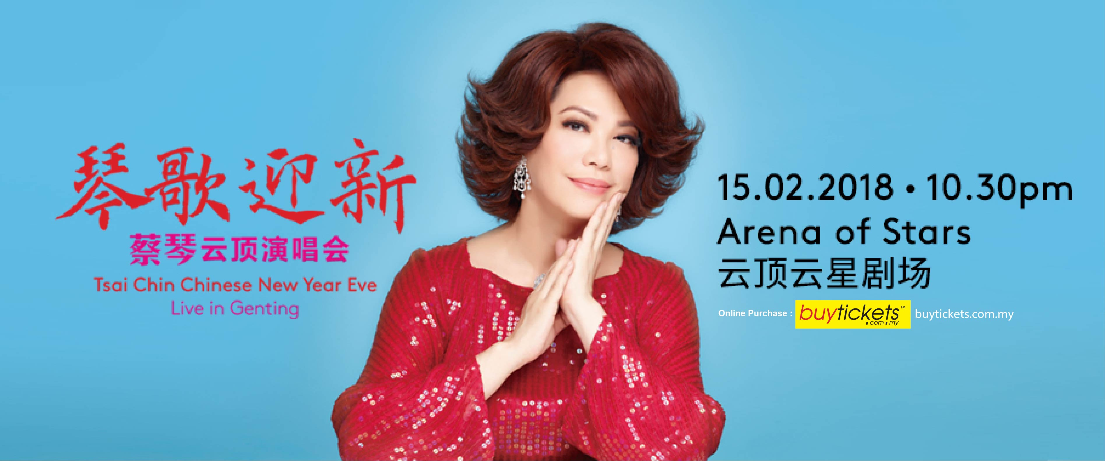 Tsai Chin Chinese New Year Eve Live in Genting