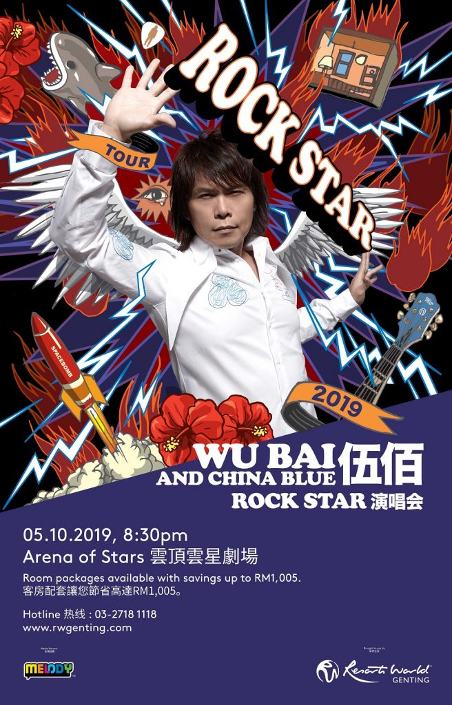 Wubai & China Blue 2019 Rock Star Live in Genting – BuyTickets Malaysia